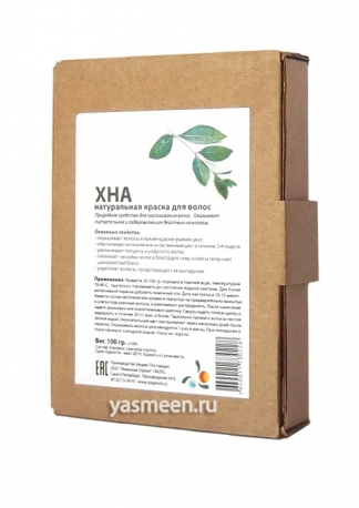 Натуральная краска для волос Хна, 100 гр