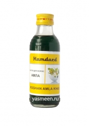 Масло для волос Амла Roghan Amla Khas, 100 мл