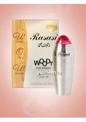 Rasasi Woody For Women, пробник 0,5 мл
