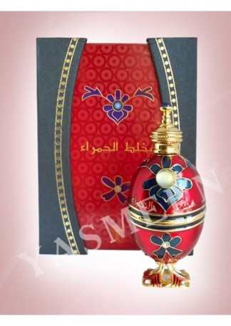 Arabian Oud Al Hamra, пробник 0,5 мл