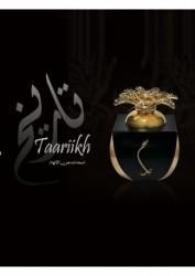 SJA Taariikh, пробник 0,5 мл