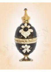 Arabian Oud Mukhallat Al Hamra Midnight, пробник 0,5 мл