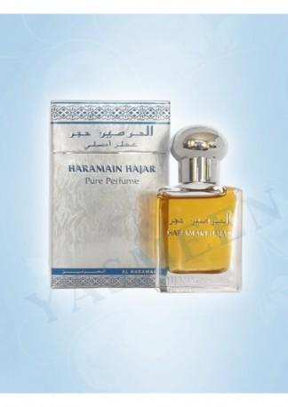 Al Haramain Hajar, пробник 0,5 мл
