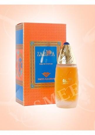Swiss Arabian Zahra (EDP), пробник 1 мл