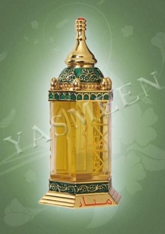 Al Haramain Manar, пробник 0,5 мл