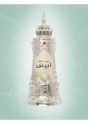 Флакон Dehn Al Oudh Abiyad