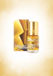 Zahra Golden Dust, 3 мл