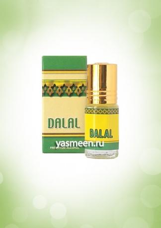 Zahra Dalal, 3 мл