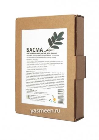 Натуральная краска для волос Басма, 100 гр