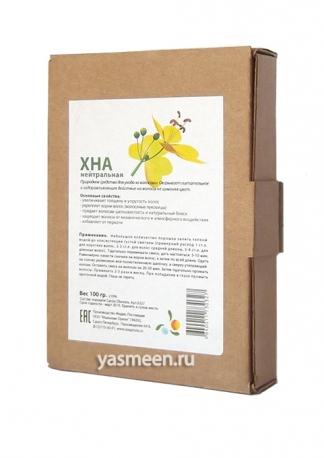 Натуральная маска для волос Бесцветная хна, 100 гр