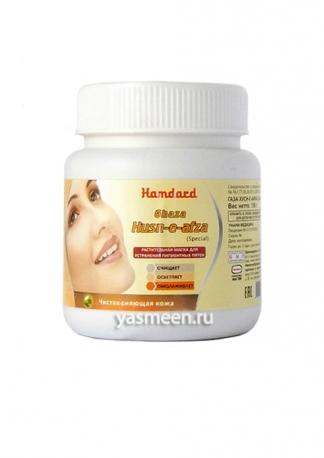 Растительная маска для лица Ghaza Husn-e-afza Hamdard, 100 гр