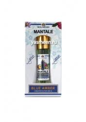 Ravza Montale Blue Amber, 4 мл