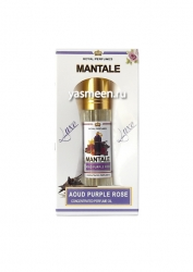Ravza Montale Aoud Purple Rose, 4 мл