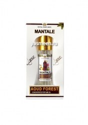 Ravza Montale Aoud Forest - 4 мл