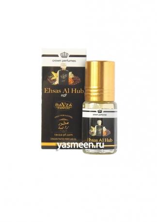 Ravza Ehsas Al Hub, 3 мл