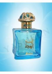Asgharali Qalb Al Muheet (EDP), пробник 1 мл