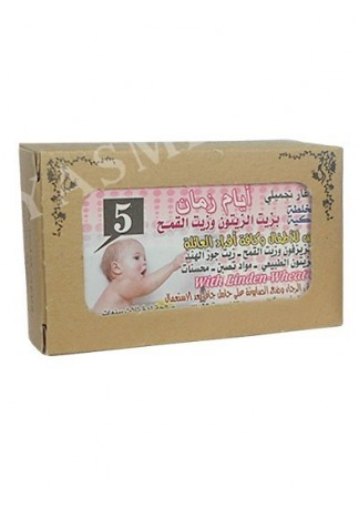 Оливковое мыло AYAM ZAMAN №5 детское с липой и маслом зародышей пшеницы