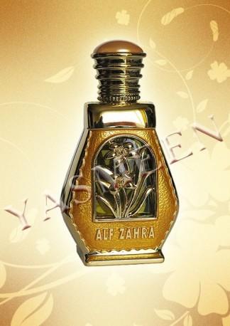 Al Haramain Alf Zahra, пробник 0,5 мл