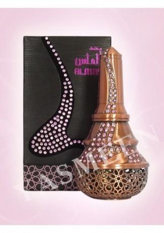 Arabian Oud Almas, пробник 0,5 мл