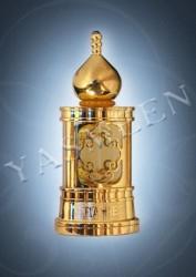 Al Haramain Rahib, пробник 0,5 мл